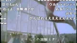 getlinkyoutube.com-ウルトラマンティガ最終話(ドナルド) - 道化師のたくらみ