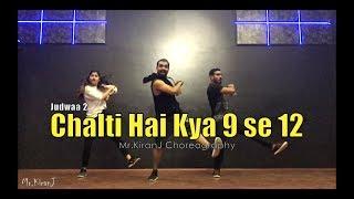 Chalti Hai Kya 9 se 12 | Judwaa 2 | Kiran J | Dancepeople Studios