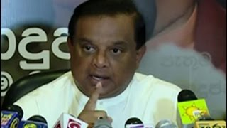 Obama allocated money to defeat Rajapaksa - C. B.
