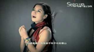 getlinkyoutube.com-歌曲 《天上的西藏》 -Heavenly Tibet-