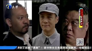 """getlinkyoutube.com-20161130  群英会   《无名者》主创做客 """"人艺五虎""""笑料不断"""