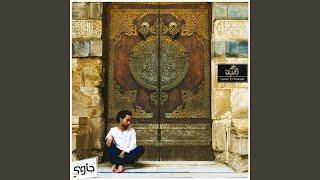 Kasr El Khalifa width=