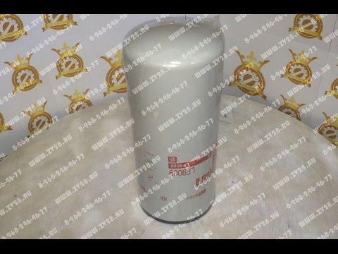 Фильтр масляный LF
