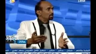 getlinkyoutube.com-حالة استفهام- الجرائم الالكترونية في السودان -- حلقة 1