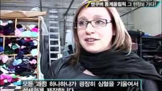 getlinkyoutube.com-Yuna Kim 2010 0219 김연아의 피겨의상디자이너