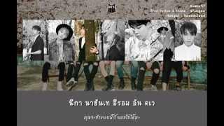 getlinkyoutube.com-[THAISUB/KARAOKE] I NEED U  - BTS(방탄소년단)