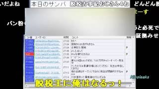 getlinkyoutube.com-「関慎吾」  確定申告のコメに効いてるwww効いてるwww 20160310