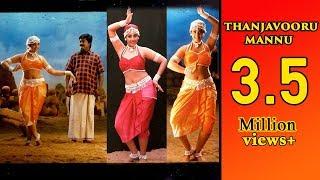 thanjavooru mannu eduthu hd |  Porkkalam movie