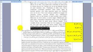 getlinkyoutube.com-icdl-word-arabic-تنسيق الفقرة المسافة البادئة تباعد الاسطر