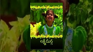 getlinkyoutube.com-Lakshmi Durga Telugu Full Movie   Nizhalgal Ravi   Kanaka   Baby Shamili   Senthil   Mango Videos