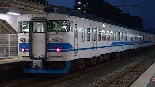 getlinkyoutube.com-IRいしかわ鉄道 列車撮影記 2015年6月10日