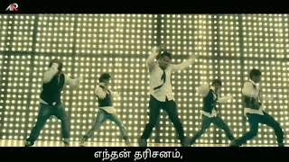 Tamil WhatsApp Status | En Uyire En Kanave With Lyrics