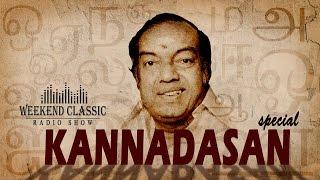 getlinkyoutube.com-Kannadasan Special Weekend Classic | Radio Show | Best Songs & Unheard Stories with Mirchi Senthil
