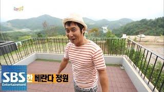 getlinkyoutube.com-김병만, 가평 집 공개 @즐거운가! 140831