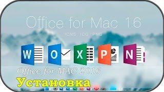 getlinkyoutube.com-Установка Microsoft Office 2016 на MAC (Free)