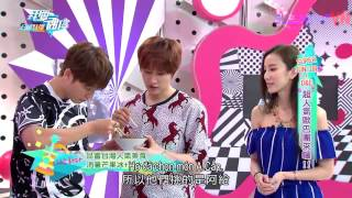 getlinkyoutube.com-[Vietsub][SujunewsVN] Asia Idols, Super Junior D&E, 150625