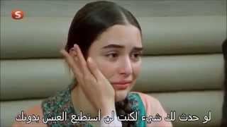 getlinkyoutube.com-مشهد زهرة وملك من الحلقة 74 مترجم KucukGelin
