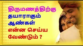 அந்தமான் சித்தர் அருளும் வாழ்கை ரகசியம் பாகம் 10
