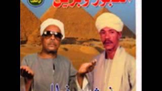 getlinkyoutube.com-فرش وغطا - أحمد برين والشيخ العجوز