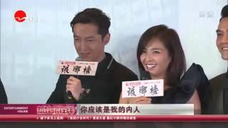 "getlinkyoutube.com-《看看星闻》:胡歌携""内人""刘涛来上海 《琅琊榜》现场太默契  Kankan News【SMG新闻超清版】"