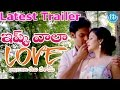 Ishq Wala Love Movie || Telugu Theatrical Trailer HD || Adinath Kothare   Sulagna Panigrahi
