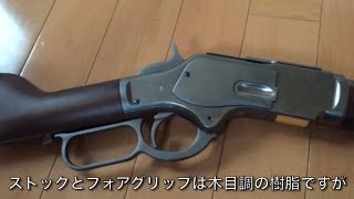 getlinkyoutube.com-KTW ウインチェスター M1873 カービン レビュー 【K.T.W】Winchester M73