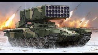 Putin schickt nach Syrien & Irak die effektivste Waffe gegen den IS - TOS-1A