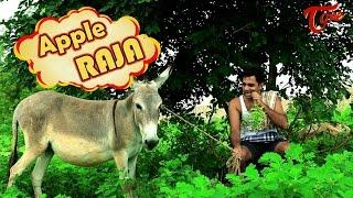 getlinkyoutube.com-Apple Raja   Latest Telugu Comedy Short Film 2016   by Suresh Reddy   #TeluguShortFilms