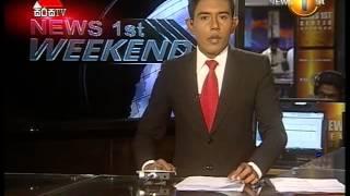 getlinkyoutube.com-News 1st Prime time 7PM  Sirasa TV 12th September 2015