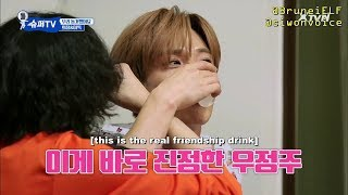 [ENGSUB] 180323 Super TV EP9 – 83line Confession (Leeteuk💙Heechul)