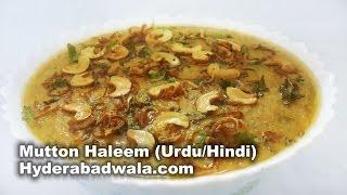 getlinkyoutube.com-Mutton Haleem Recipe Video in Urdu-Hindi