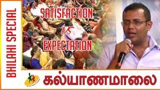 getlinkyoutube.com-Satisfaction Vs Expectation | Bhilai | Full Pattimandram