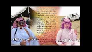 getlinkyoutube.com-مسحوب من كلمات :  الشاعر باني محمد المخاريم   المنشد شافي الدوسري
