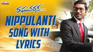 getlinkyoutube.com-Nippulanti Nirudyogi  Full Song With Lyrics - Raghuvaran B.Tech (VIP) Songs - Dhanush, Amala Paul