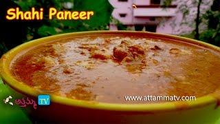 getlinkyoutube.com-Shahi Paneer Korma Recipe Restaurant style  (షాహీ పన్నీరు కూర) In Telugu   .:: by Attamma TV ::.
