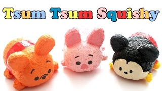 getlinkyoutube.com-Tsum Tsum Pooh Homemade Squishy Tutorial