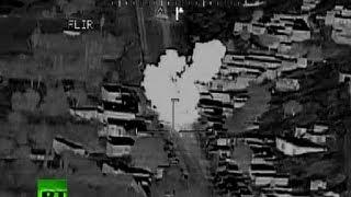 Cockpit video: Apache pilot sings 'Bye, bye Miss American pie' as missile hits Afghan man