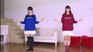 getlinkyoutube.com-【まなこ×やっこ】ダンスダンスデカダンス 踊ってみた【オリジナル振付】