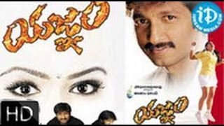 getlinkyoutube.com-Yagnam (2004) - HD Full Length Telugu Film - Gopichand - Sameera Banerjee