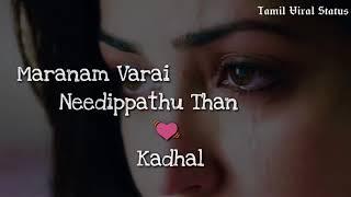 Love Failure WhatsApp Status For Girls | Tamil | Heart Touching Album