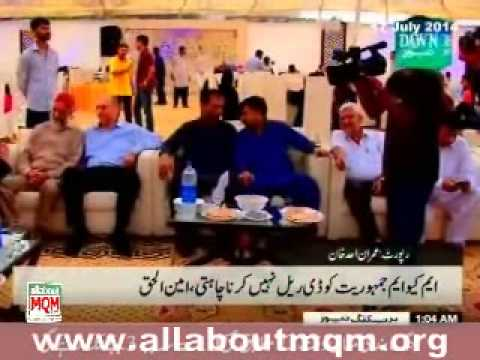 Iftar Dinner organised by MQM Gulshan-e-Iqbal Sector Karachi