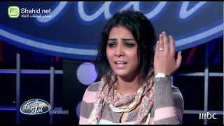 getlinkyoutube.com-Arab Idol - تجارب الاداء - أبتسام تسكت