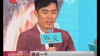 "getlinkyoutube.com-陈赫宣布离婚近半年!  ""好男人""都是假象?"