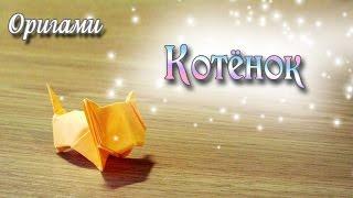getlinkyoutube.com-Маленький Котенок из Оригами Origami Cat (Kitten)