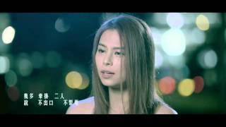 getlinkyoutube.com-Gin Lee 李幸倪 - 《雙雙》MV