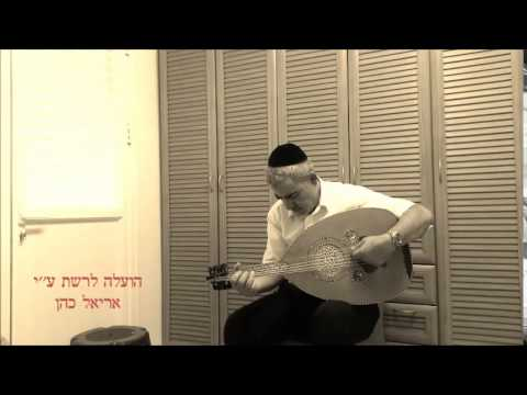 Taqsim Oud Moshe Habusha - Maqam Nahwand  - israel 2015