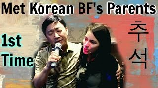 getlinkyoutube.com-Meeting Korean bf's Parents- 1st Time! OneWorld2Hearts