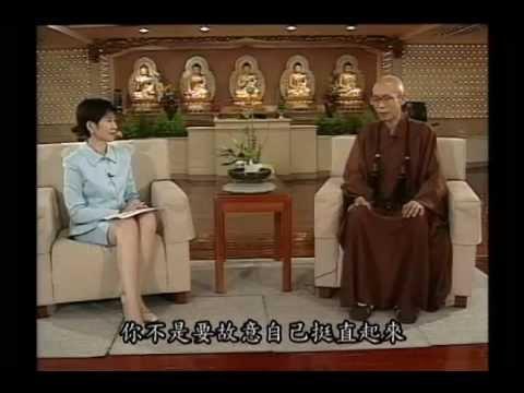 禪修輔助方法-打坐的姿勢(聖嚴法師)