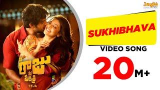 Sukhibhava HD Full Video Song | NRNM | Rana Daggubatti | Kajal Agarwal | Anup Rubens | Teja width=