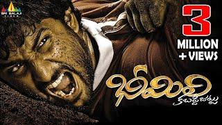 getlinkyoutube.com-Bheemili Kabaddi Jattu Telugu Full Movie | Latest Telugu Full Movies | Nani, Saranya Mohan